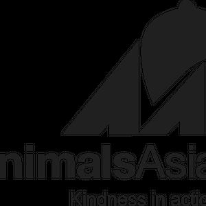 Animals Asia Foundation Limited Logo