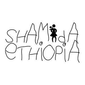 Shamida Ethiopia Logo